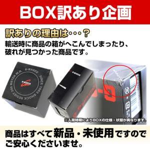 BOX訳あり G-SHOCK 電波ソーラー Gショック カシオ 電波時計 デジタル メンズ 腕時計 黒 ブラック 白 ホワイト GW-M5610-1 GW-2310-1 tokeiten 10
