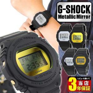 660c3f25600b BOX訳あり G-SHOCK Gショック CASIO カシオ メタリック・ミラーフェイス デジタル メンズ 腕時計 海外モデル 黒 ブラック 銀  シルバー 金 ゴールド