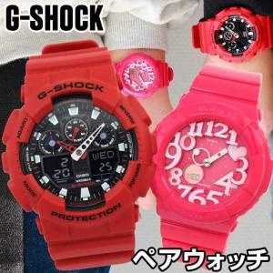 当店限定 ペアウォッチ メンズ レディース アナデジ 腕時計 G-SHOCK Gショック GA-100B-4A Baby-G ベビーG BGA-130-4B アナログ|tokeiten