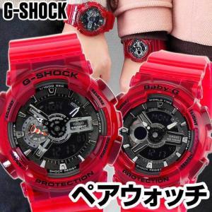 ペアウォッチ カシオ G-SHOCK Gショック ベビーG Baby-G 腕時計 メンズ レディース GA-110CR-4A BA-110CR-4A レッド 赤 ブラック 黒 海外モデル|tokeiten