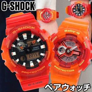 ペアウォッチ カシオ G-SHOCK Gショック ベビーG Baby-G 腕時計 メンズ レディース GAX-100MSA-4A BA-110JM-4A レッド 赤 ブラック オレンジ 黒 海外モデル|tokeiten