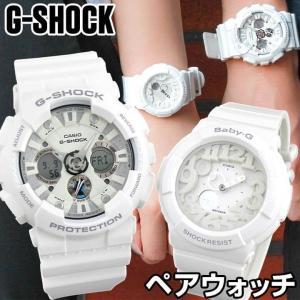 当店限定 ペアウォッチ ブランド 1年保証 メンズ レディース 腕時計 カシオ G-SHOCK Gショック GA-120A-7A Baby-G ベビーG BGA-131-7B アナログ|tokeiten