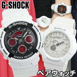 ペアウォッチ ブランド ペア カシオ G-SHOCK Gショック ベビーG Baby-G 腕時計 メンズ レディース AW-591SC-7A BGA-131-7B ホワイト 白 アナログ 海外モデル|tokeiten