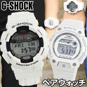 ペアウォッチ ブランド ペア カシオ G-SHOCK Gショック ベビーG Baby-G 腕時計 メンズ レディース GLS-100-7 BLX-100-7 ホワイト 白 海外モデル|tokeiten