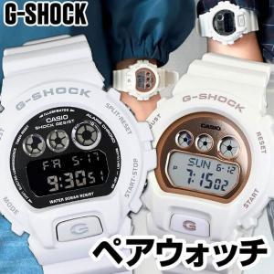ペアウォッチ G-SHOCK Gショック CASIO デジタル メンズ レディース DW-6900NB-7 GMD-S6900MC-7 腕時計 海外モデル ホワイト ピンクゴールド|tokeiten