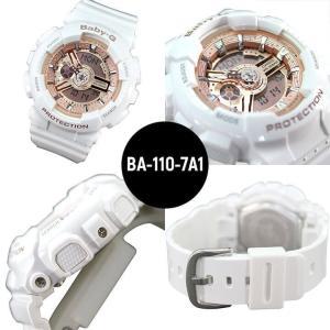 ペアウォッチ ブランド CASIO カシオ G-SHOCK Gショック ベビーG Baby-G 腕時計 メンズ レディース GA-110RG-7A BA-110-7A1 ホワイト 白|tokeiten|04