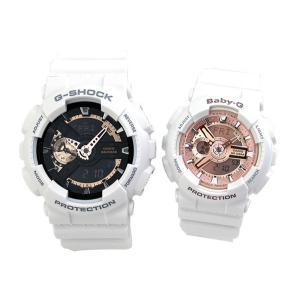 ペアウォッチ ブランド CASIO カシオ G-SHOCK Gショック ベビーG Baby-G 腕時計 メンズ レディース GA-110RG-7A BA-110-7A1 ホワイト 白|tokeiten|05