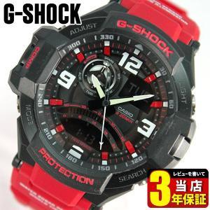 CASIO カシオ G-SHOCK Gショック ジーショック スカイコックピット メンズ 腕時計 時計 SKY COCKPIT GA-1000-4B BIG CASE