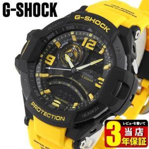 レビュー3年保証 G-SHOCK Gショック CASIO カシオ ジーショック GA-1000-9B メンズ 腕時計 SKY COCKPIT スカイコックピット 海外モデル