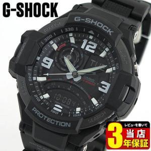 BOX訳あり CASIO カシオ G-SHOCK ジーショック アナログ デジタル アナデジ メンズ 腕時計 ウォッチ 黒 ブラック GA-1000FC-1A 逆輸入 tokeiten