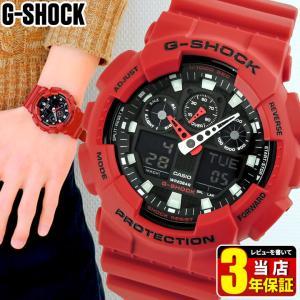 レビュー3年保証 G-SHOCK Gショック CASIO カシオ ジーショック G-SHOCK Standard レッド 赤 腕時計 カシオ GA-100B-4A BIG CASE