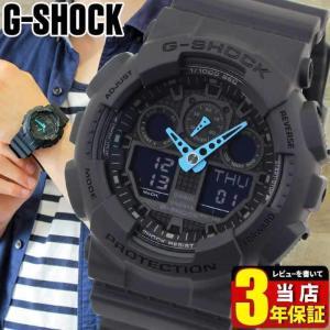 カシオ Gショック ジーショック G-SHOCK CASIO メンズ 腕時計 ビッグ GA-100C-8A グレー アナデジ BIG CASE アナログ アナデジ 逆輸入|tokeiten
