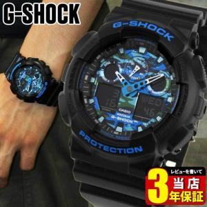 6cc74dffac CASIO カシオ G-SHOCK GA-100CB-1A カモフラージュ 迷彩 アナログ デジタル メンズ 腕時計 ...