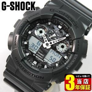 G-SHOCK Gショック 腕時計 メンズ GA-100CF-8A グレー ミリタリー カモフラージュ 迷彩 海外モデル BIG CASE アナログ アナデジ 逆輸入|tokeiten