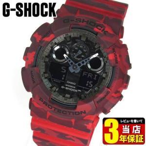 G-SHOCK Gショック CASIO カシオ ジーショック 迷彩 デジタル アナデジ メンズ 腕時計 赤 レッド GA-100CM-4A 海外モデル 逆輸入|tokeiten