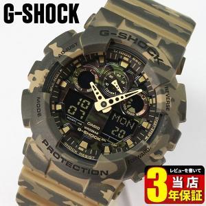 G-SHOCK Gショック CASIO カシオ GA-100CM-5A カモフラージュシリーズ メンズ 腕時計 アナログ 海外モデル 時計 迷彩|tokeiten