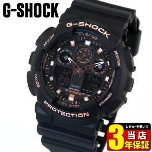 G-SHOCK Gショック CASIO カシオ GA-100GBX-1A4 アナログ デジタル メンズ 腕時計 海外モデル 黒 ブラック ローズゴールド ウレタン|tokeiten