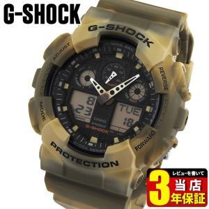 CASIO カシオ G-SHOCK Gショック GA-100MM-5A ミリタリー カモフラージュ 迷彩 メンズ 腕時計 アナログ ブラウン 茶 並行輸入品 逆輸入|tokeiten