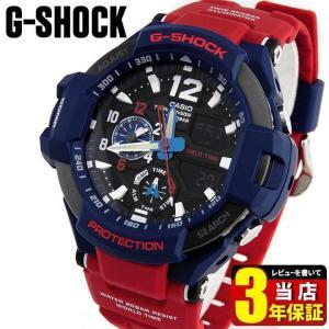 レビュー3年保証 CASIO カシオ G-SHOCK ジーショック GA-1100-2A 海外モデル SKY COCKPIT スカイコックピット メンズ 腕時計