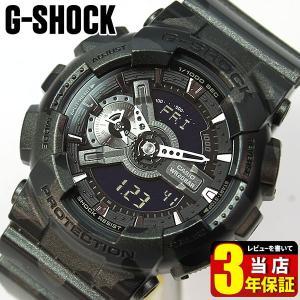 レビュー3年保証 CASIO カシオ G-SHOCK Gショック ジーショック 黒 迷彩 Camouflage カモフラージュシリーズ メンズ 腕時計 GA-110CM-1A|tokeiten