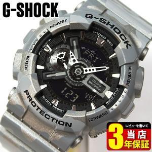 レビュー3年保証 BOX訳あり G-SHOCK Gショック ジーショック 迷彩 Camouflage Series カモフラージュシリーズ メンズ 腕時計 アナログ GA-110CM-8A グレー|tokeiten
