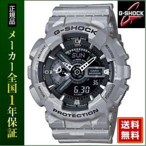 ストアG-SHOCK Gショック CASIO カシオ Camouflage Series カモフラージュシリーズ GA-110CM-8AJF 国内正規品 腕時計 メンズ グレー 迷彩 BIG CASE|tokeiten