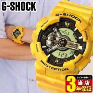BOX訳あり レビュー3年保証 G-SHOCK Gショック CASIO カシオ ジーショック イエロー迷彩 Camouflage Series カモフラージュシリーズ メンズ 腕時計|tokeiten