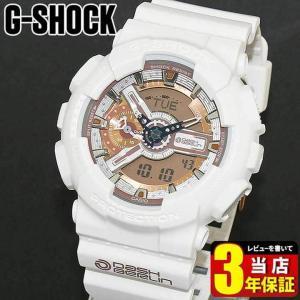 G-SHOCK Gショック CASIO カシオ GA-110DB-7A ダッシュベルリン 限定モデル アナログ メンズ 腕時計 レビュー3年保証 海外モデル 白 ホワイト ウレタン|tokeiten