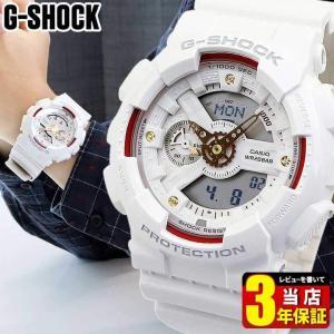 G-SHOCK Gショック CASIO カシオ アナログ デジタル メンズ 腕時計 GA-110DDR-7A 海外モデル レビュー3年保証 白 ホワイト ウレタン tokeiten