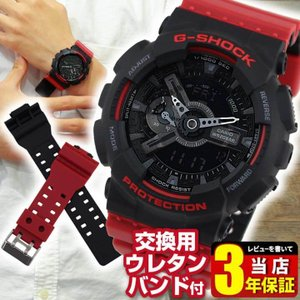 オリジナルバンド付き レビュー3年保証 CASIO カシオ G-SHOCK ジーショック GA-110HR-1A 海外モデル メンズ 腕時計 黒 ブラック 赤 レッド ウレタン バンド|tokeiten