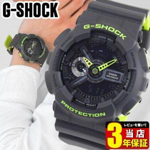 G-SHOCK Gショック レイヤードネオンカラー GA-110LN-8A 海外モデル アナログ デジタル メンズ 腕時計 黒 ブラック 緑 グリーン 逆輸入|tokeiten