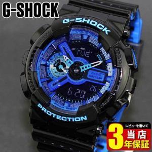 レビュー3年保証 CASIO カシオ G-SHOCK Gショック GA-110LPA-1A 海外モデル Punching Pattern Series メンズ 腕時計 ブラック ブルー  ウレタン バンド 逆輸入|tokeiten