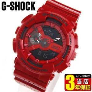 CASIO カシオ G-SHOCK Gショック デジタル メンズ 腕時計 黒 ブラック 赤 レッド ウレタン バンド カジュアル GA-110LPA-4A 海外モデル 誕生日プレゼント ギフト|tokeiten