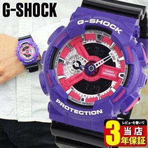 レビュー3年保証 CASIO カシオ G-SHOCK Gショック GA-110NC-6A 海外モデル アナログ デジタル メンズ 腕時計 紫 パープル ウレタン 逆輸入|tokeiten