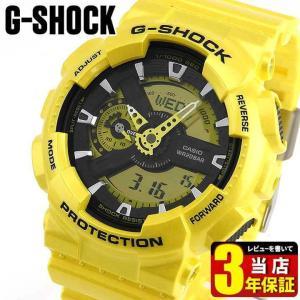 レビュー3年保証 CASIO カシオ G-SHOCK ジーショック GA-110NM-9A 海外モデル アナログ デジタル メンズ 腕時計 黄色 メタリック イエロー ウレタン 逆輸入|tokeiten
