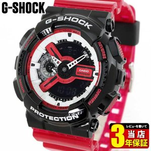 G-SHOCK Gショック CASIO カシオ GA-110RB-1A アナログ デジタル メンズ 腕時計 海外モデル 黒 ブラック 白 ホワイト 赤 レッド ウレタン|tokeiten