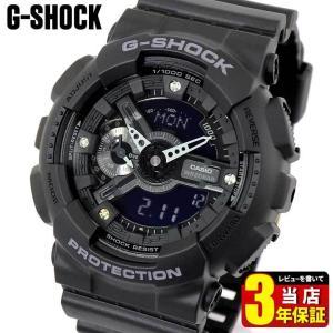 CASIO カシオ G-SHOCK ジーショック 35周年記念 限定モデル アナデジ メンズ 腕時計 防水 GA-135DD-1A 黒 ブラック 海外モデル 誕生日プレゼント 男性 ギフト|tokeiten