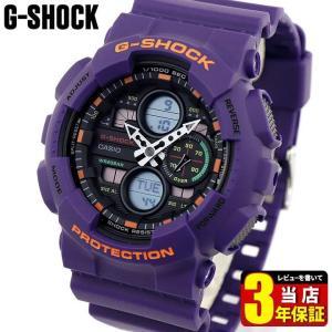 G-SHOCK Gショック CASIO カシオ GA-140-6A メンズ 腕時計 海外モデル 黒 ブラック オレンジ 紫 パープル ウレタン|tokeiten