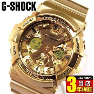 レビュー3年保証 CASIO カシオ G-SHOCK Gショック ジーショック アナログ メンズ 腕時計 金 ライトゴールド GA-200GD-9A BIG CASE|tokeiten