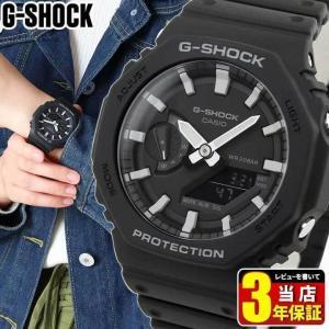 G-SHOCK Gショック CASIO カシオ カーボンコアガード構造 八角形 アナデジ メンズ 腕時計 黒 ブラック GA-2100-1A 海外モデル レビュー3年保証|tokeiten