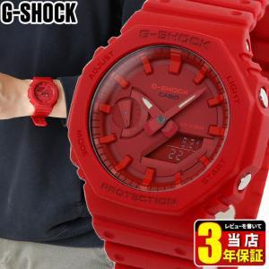 G-SHOCK Gショック CASIO カシオ 八角形 アナデジ カーボンコアガード構造 メンズ 腕時計 赤 レッド ウレタン GA-2100-4A 海外モデル レビュー3年保証|tokeiten