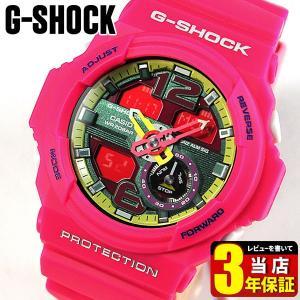Gショック ジーショック CASIO G-SHOCK GA-310-4A 海外モデル ピンク Gショック ジーショック メンズ 腕時計 BIG CASE