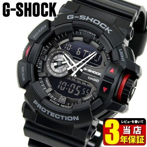 CASIO カシオ G-SHOCK ジーショック 多機能 GA-400-1B 海外モデル アナログ デジタル メンズ 腕時計 ウォッチ 黒 ブラック ウレタン バンド カジュアル 逆輸入|tokeiten
