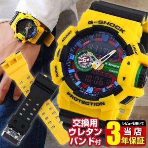 オリジナルバンド付き レビュー3年保証 CASIO カシオ G-SHOCK Gショック ジーショック アナログ デジタル メンズ 腕時計 黄色 イエロー GA-400-9A|tokeiten