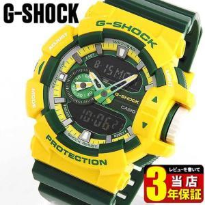レビュー3年保証 CASIO カシオ G-SHOCK ジーショック クオーツ GA-400CS-9A 海外モデル アナログ デジタル メンズ 腕時計 黄色 イエロー グリーン 樹脂 バンド|tokeiten