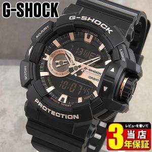 ポイント10倍 レビュー3年保証 CASIO カシオ G-SHOCK ジーショック GA-400GB-1A4 アナログ デジタル メンズ 腕時計 黒 ブラック ピンクゴールド ウレタン|tokeiten