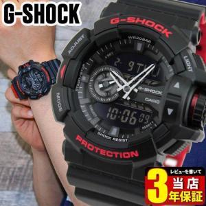限定セール レビュー3年保証 CASIO カシオ G-SHOCK ジーショック GA-400HR-1A 海外モデル メンズ 腕時計 黒 ブラック 赤 レッド ウレタン バンド 逆輸入|tokeiten