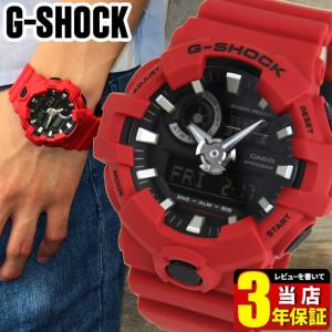 レビュー3年保証 CASIO カシオ G-SHOCK ジーショック GA-700-4A 海外モデル アナログ デジタル メンズ 腕時計 黒 ブラック 赤 レッド 逆輸入|tokeiten