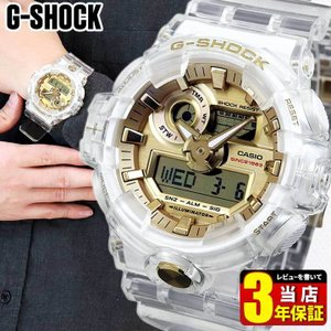 BOX訳あり G-SHOCK Gショック CASIO カシオ GA-735E-7A 35周年記念モデル GLACIER GOLD グレイシアゴールド メンズ 腕時計 海外モデル クリアスケルトン|tokeiten