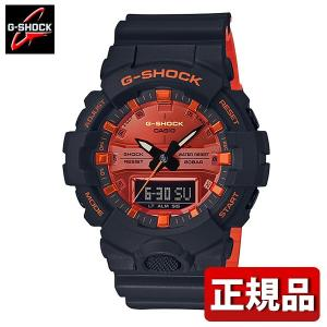 G-SHOCK Gショック CASIO カシオ GA-800BR-1AJF オレンジ×マットブラック アナログ デジタル メンズ 腕時計 国内正規品 ウレタン tokeiten